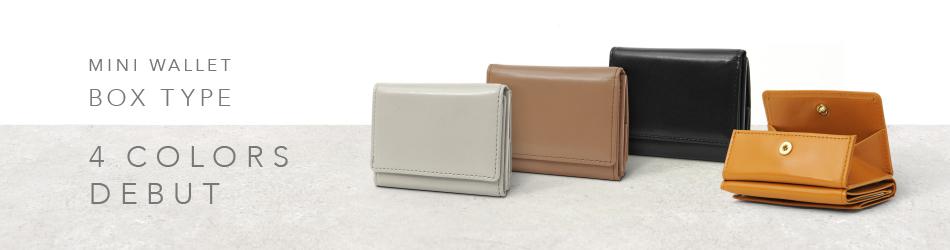 極小財布 ボックス型小銭入れ スムース/牛革