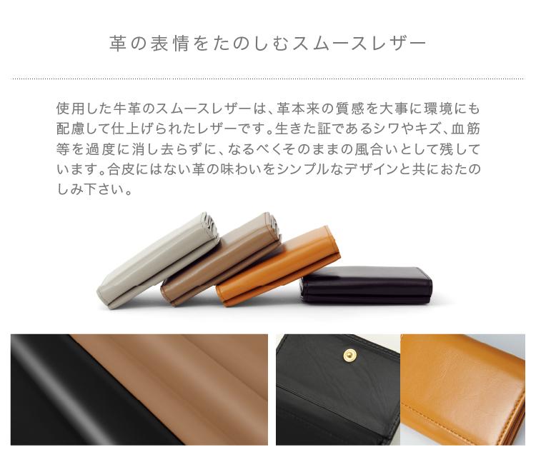 極小財布 ボックス型小銭入れ スムース 牛革 BECKER(ベッカー)日本製