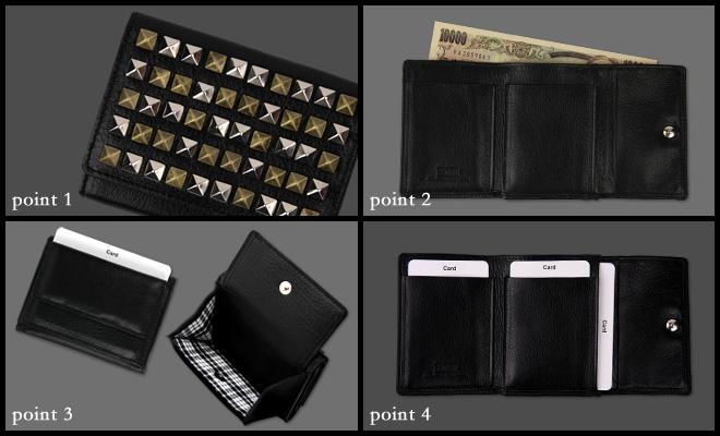 ひゃんコラボ極小財布