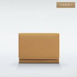 極小財布 BOX型小銭入れ マルケ 牛革 キャメル×シルバー BECKER(ベッカー)日本製