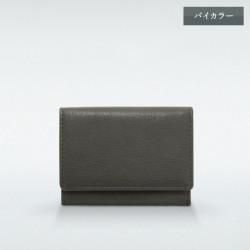 極小財布 BOX型小銭入れ マルケ 牛革 モスグレー×シルバー BECKER(ベッカー)日本製
