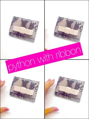 パイソン×リボン