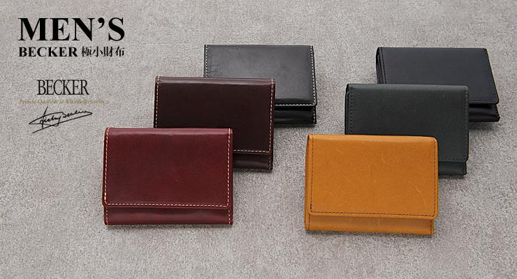 78ebe63b33b0 紳士用極小財布特集 ベッカー極小財布 小さい・ミニ・コンパクト財布通販 ...