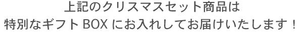 merumaga_20151113_15.jpg