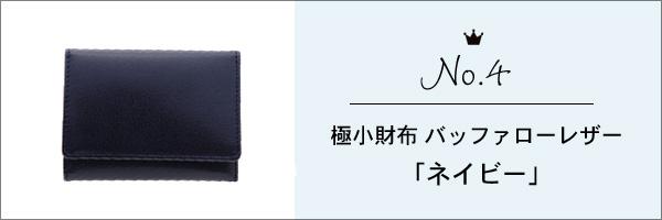 merumaga_20151211_9.jpg