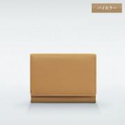 極小財布 ボックス型小銭入れ マルケ スムース(牛革) モスグレー BECKER(ベッカー)日本製 ミニ財布 本革財布 三つ折り財布