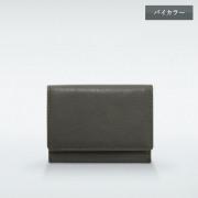 極小財布 ボックス型小銭入れ マルケ スムース(牛革) モスグレー×シルバー BECKER(ベッカー)日本製 ミニ財布 本革財布 三つ折り財布