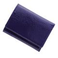 極小財布 エナメル(ライトグレージュ)ベーシック型小銭入れ BECKER(ベッカー)日本製