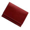 極小財布 エナメル(レッド)ベーシック型小銭入れ BECKER(ベッカー)ドイツ製