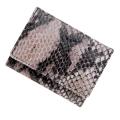 極小財布 ピッグスエード(パイソン)ベーシック型小銭入れ BECKER(ベッカー)日本製