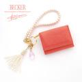 極小財布シープスキン シャイニーストロベリーレッド BECKER(ベッカー)日本製