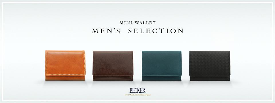 メンズ極小財布 BECKER(ベッカー)日本製