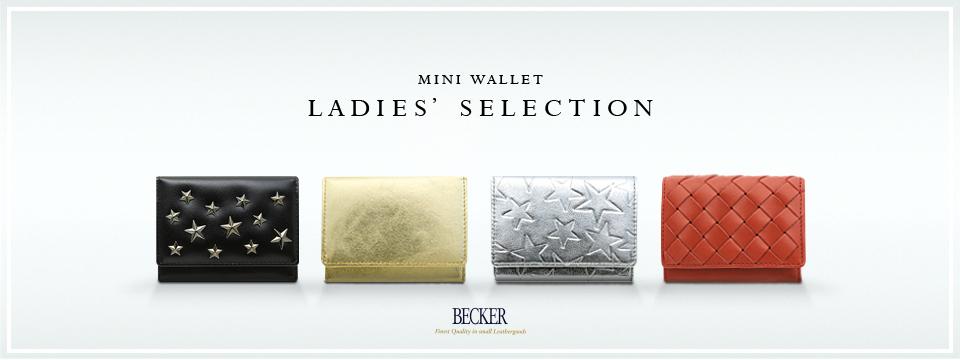 レディース極小財布 BECKER(ベッカー)日本製